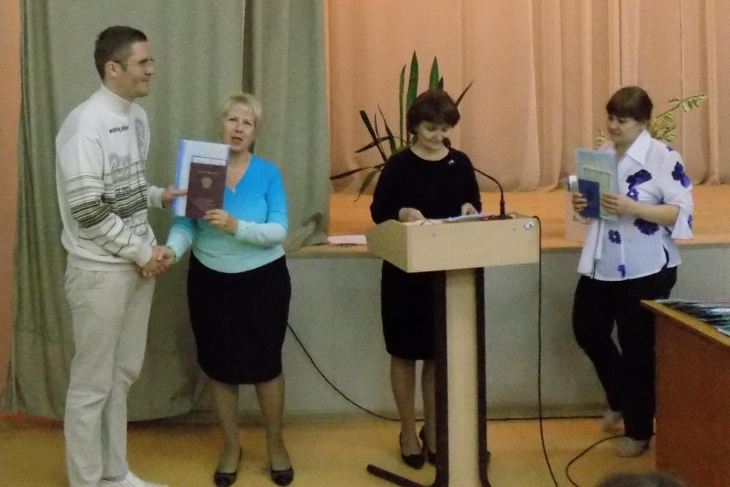 Торжественное вручение дипломов Сыктывкарский кооперативный техникум dscn0217